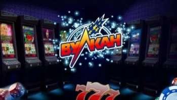Игровой зал азартного клуба «Вулкан»